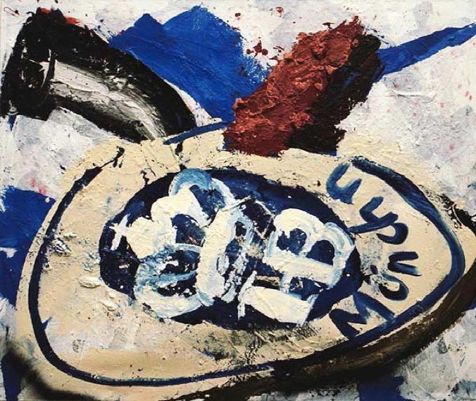 ohne Titel, 2002, Acryl, Plexiglas, 220 × 260 cm